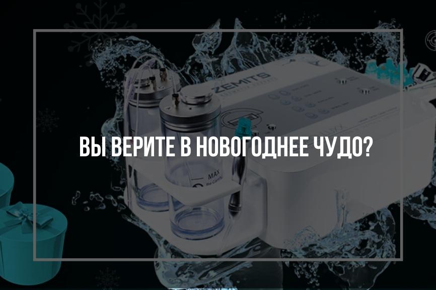 Venko объявляет метель СКИДОК, снегопад ПОДАРКОВ и даже исполняет самые заветные желания