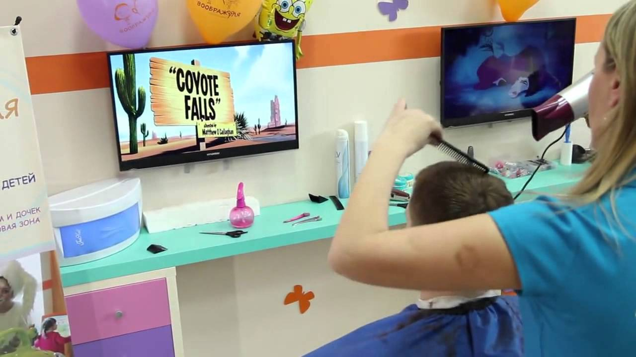 Какое оборудование нужно для детской парикмахерской?
