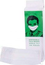 Одноразовые защитные маски на резинке C-50A, 100 шт. (19x7 см) | Venko