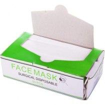 Одноразовые защитные маски на резинке 2-х слойные C-56A, 50 шт. (17,5x9,5 см) | Venko - Фото 22506
