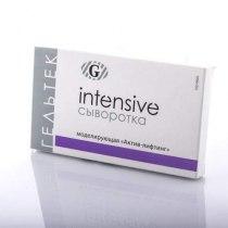 Сироватка моделирующая Актив-Лифтинг, INTESIVE  5  монодоз по 5 мл. | Venko