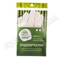 Подперчатки HANDYboo Regular, размер L - Фото 29006