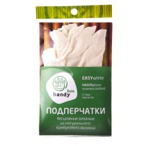 Подперчатки анти-пот HANDY boo из бамбукового волокна размер L imt | Venko - Фото 29015