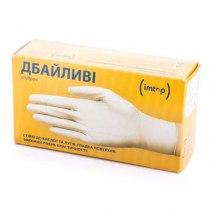Перчатки латексные опудренные S, 100шт imt | Venko
