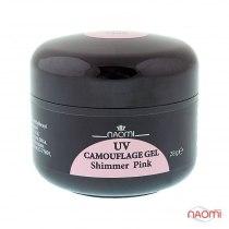 Гель Naomi UV Camouflage Gel Shimmer Pink, 28гр | Venko