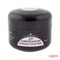 Гель Naomi UV Camouflage Gel Shimmer Cover Pink, 28гр | Venko - Фото 33762