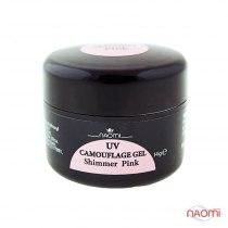 Гель Naomi UV Camouflage Gel Shimmer Pink, 14гр | Venko - Фото 33763