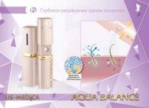 Аппарат для увлажнения лица US Aqua Balance | Venko - Фото 35334