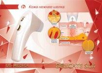 Вакуумный массаж  US MEDICA Delicate Silk | Venko - Фото 35342