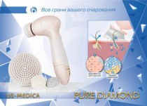 Брашинг US MEDICA Pure Diamond | Venko - Фото 35355