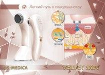 Ультразвуковой массажер US MEDICA Velvet Skin | Venko - Фото 35366