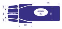 Стационарный массажный стол ОРМЕД-мануал (103) | Venko - Фото 35844
