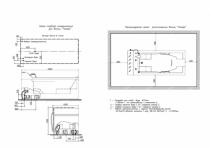 Гидромассажная ванна Гейзер с подводным массажем и аэромассажем | Venko - Фото 45846