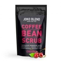 Кофейный скраб Joko Blend Cherry, 200г | Venko