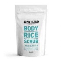 Рисовый скраб для тела Body Rice Scrub Joko Blend, 200г | Venko