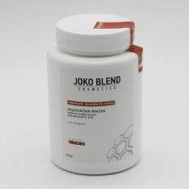 Альгинатная маска базисная универсальная для лица и тела Joko Blend, 200г | Venko