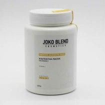 Альгинатная маска с витамином С Joko Blend, 200г | Venko