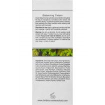 БиоФито балансирующий крем - Bio Phyto Skin Balance, 75 мл удалить | Venko - Фото 52015