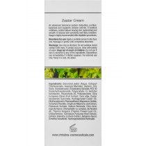 Крем Заатар Christina - Zaatar Cream Bio Phyto, 75 мл | Venko - Фото 52069