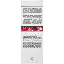 Отшелушивающий гоммаж для сияния кожи - Illuminating Gommage Muse, 75 мл | Venko - Фото 52421