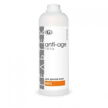 Гель для зрелой кожи NEO (нанокосметика), 1 л, Anti-Age
