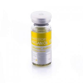 Аргановое масло 100 (Argan Oil ), 10 мл | Venko