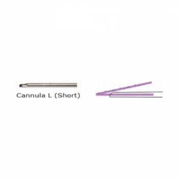 Мезонить Visu I (Nose), 21G, 60 mm/80 mm, 1-0 | Venko