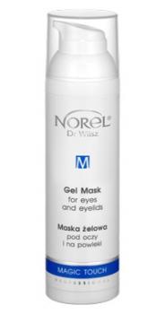 Гелевая маска под глаза,  75 мл | Venko