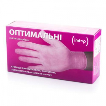 Перчатки виниловые опудренные М, 100шт imt | Venko