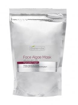 Альгинатная маска со стволовыми клетками, 190 г в упаковке | Venko