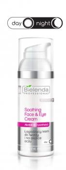 Успокаивающий крем для лица и глаз, 50 мл | Venko