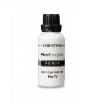 Усиленный Пилинг для кожи вокруг глаз и губ Christina - Forte Eyes & Lips Zone Peel Peelosophy, шаг 7a 30 мл Архив | Venko