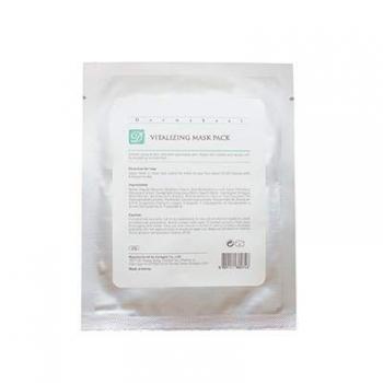 Маска Dermaheal Vitalizing Mask Pack Peptidcosmetics | Venko