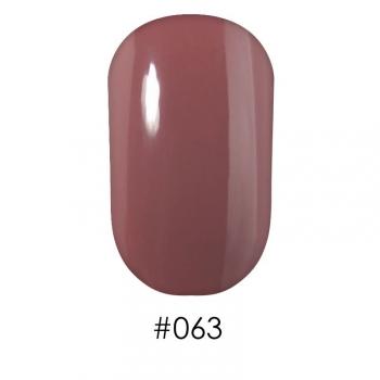 Лак для ногтей Naomi #063 | Venko