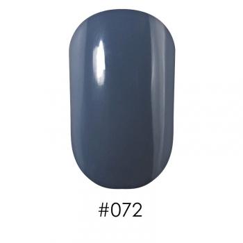 Лак для ногтей Naomi #072 | Venko