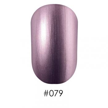 Лак для ногтей Naomi #079 | Venko