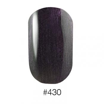 Лак для ногтей Naomi #430, 12 мл, Осень-зима | Venko