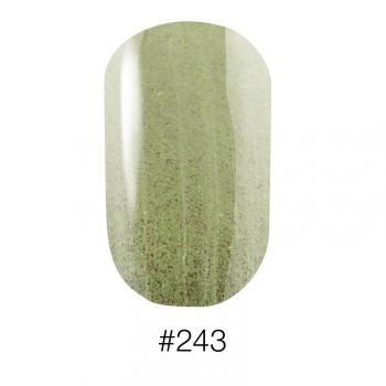 Лак для ногтей Naomi #243, 12 мл, AURORA
