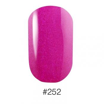 Лак для ногтей Naomi #252, 12 мл, AURORA | Venko