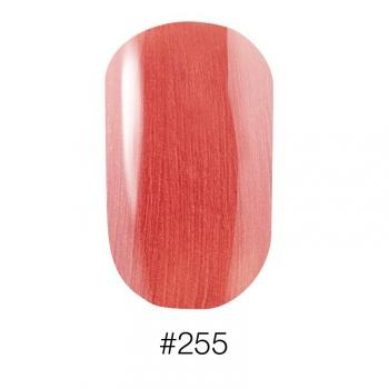 Лак для ногтей Naomi #255, 12 мл, AURORA