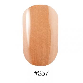 Лак для ногтей Naomi #257, 12 мл, AURORA | Venko
