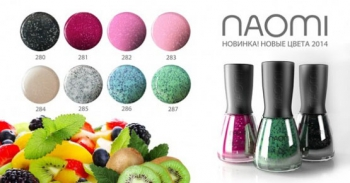 Лак для ногтей Naomi #282, 12 мл, Фруктовая коллекция | Venko