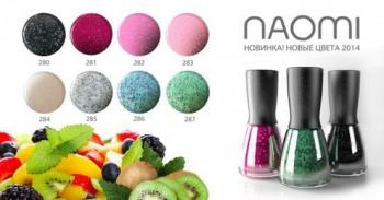 Лак для ногтей Naomi #284, 12 мл, Фруктовая коллекция | Venko