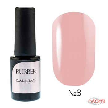 Основа под гель-лак 6 мл Naomi Rubber Comouflage Base Coat №8 | Venko