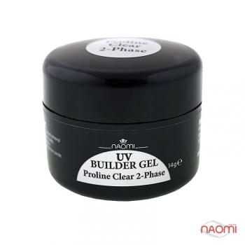 Гель Naomi UV Builder Gel Proline Clear 2-Phase, 14гр | Venko