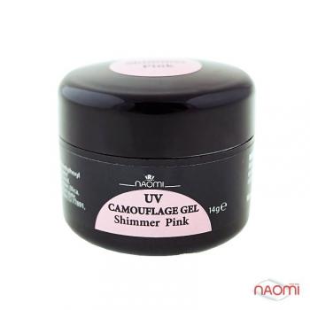 Гель Naomi UV Camouflage Gel Shimmer Pink, 14гр | Venko