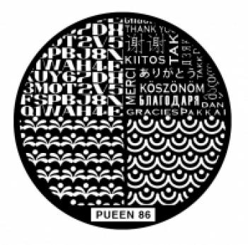 Диск для стемпинга PUEEN №86 | Venko