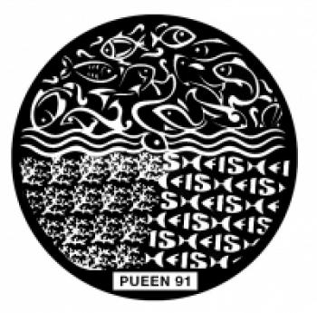 Диск для стемпинга PUEEN №91 | Venko