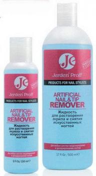 Растворение акрила и снятие ногтей Artificial Nail $ Tip Remover Jerden PROFF, 500 мл | Venko