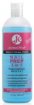 Подготовитель ногтя Nail Prep 3 in 1 Jerden PROFF, 500 мл | Venko